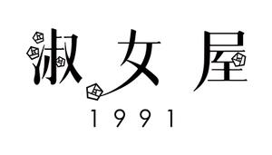 深圳市淑女屋时装股份有限公司